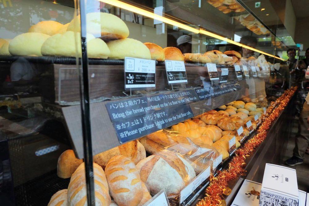 ベーカリー&テーブル(Bakery&Table)箱根で一番人気のカレーパンを食べてきた!