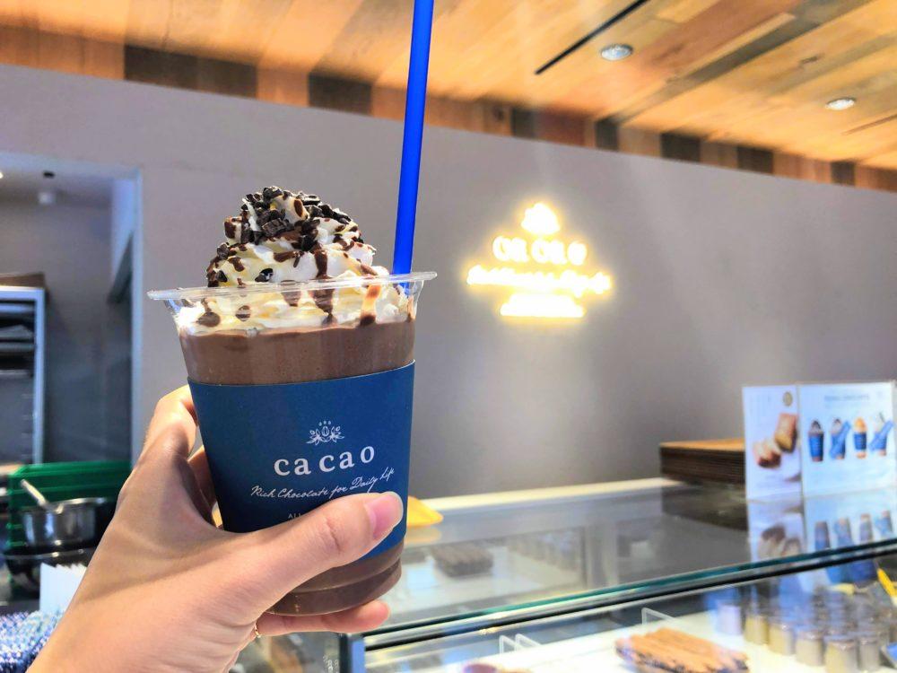 鎌倉発祥チョコレート専門店「ca ca o(カカオ)」の生チョコドリンクがまるで贅沢スイーツ。