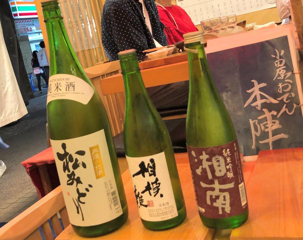 小田原おでん本陣に行ってみた!駅前で日本酒に合う逸品おでん。